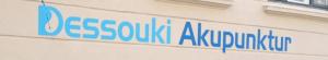 Akupunktur behandling Valby, Frederiksberg, København, Dessouki Akupunktur skilt